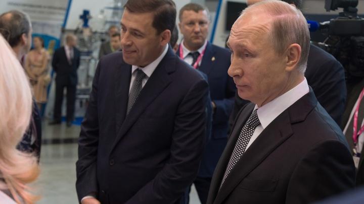 Владимир Путин наградил Екатеринбург за вклад в Победу в Великой Отечественной войне