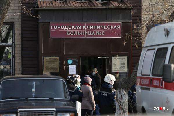 """ГКБ <nobr class=""""_"""">№ 2</nobr> на проспекте Ленина, в которой произошел взрыв, больше не будет принимать пациентов с коронавирусом"""