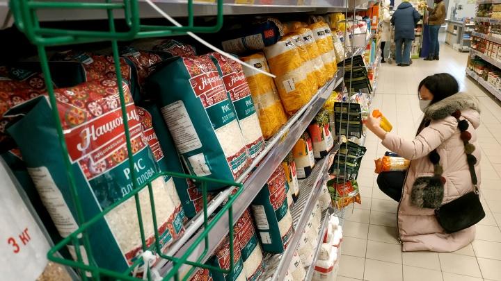 Стало известно, кто в Башкирии получит продуктовые наборы