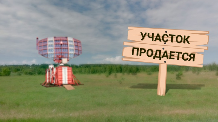 В Челябинске радиозавод «Полёт» избавится от земли