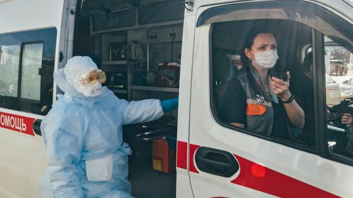 От коронавируса в Омской области скончались ещё четыре человека