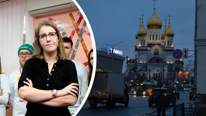 Стало известно, зачем в Архангельск приехала журналист Ксения Собчак