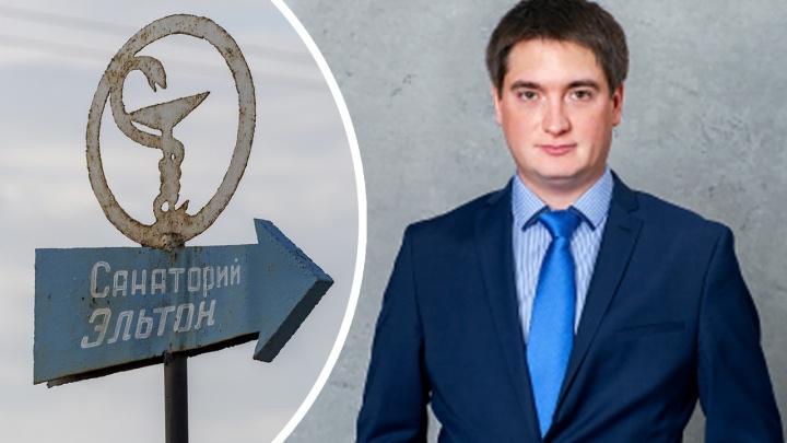 В Волгограде адвоката осудили за попытку обмануть руководство санатория «Эльтон»
