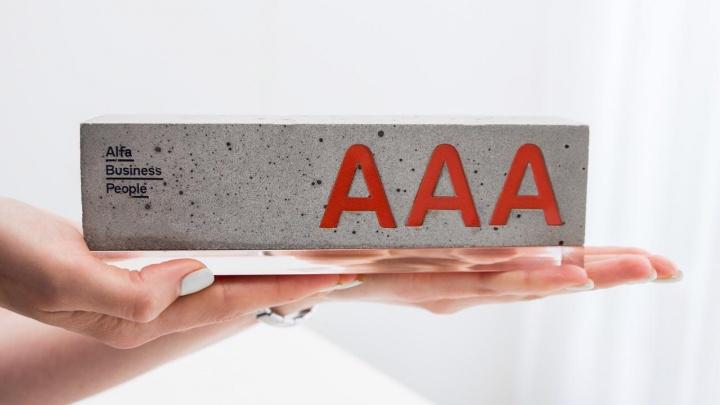 Альфа-Банк наградит лучших предпринимателей премией «БизнесклассаА»