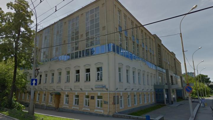 В Екатеринбурге отремонтируют памятник XIX века, где сидит областное министерство