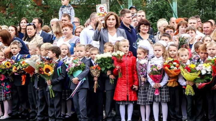 Считаем деньги: сколько стоит собрать ребенка в школу в Нижнем Новгороде