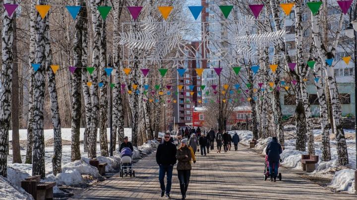 Морозов больше не будет. Синоптики рассказали о погоде в Прикамье на конец февраля