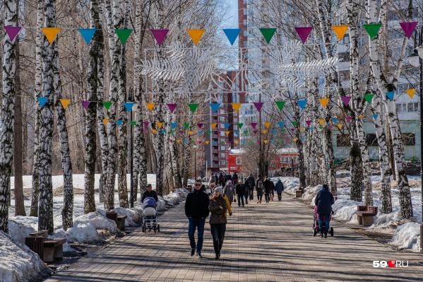 Конец февраля в Перми обещает быть теплым