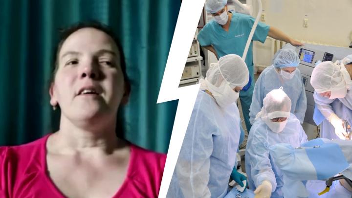 «Я не смогу родить»: в Екатеринбурге пациентки пансионата для инвалидов заявили о насильной стерилизации