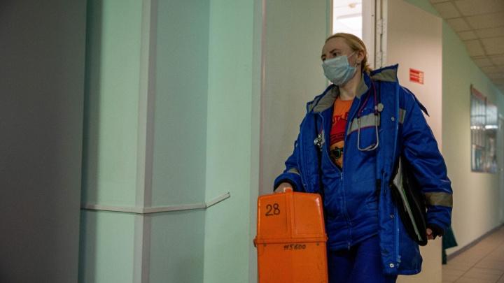 Новосибирские следователи проверяют информацию о зверски избитом младенце