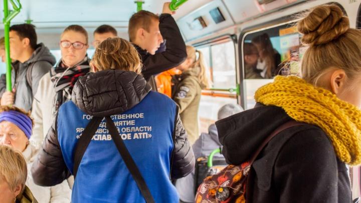 В Ярославле из-за коронавируса закроют популярный автобусный маршрут
