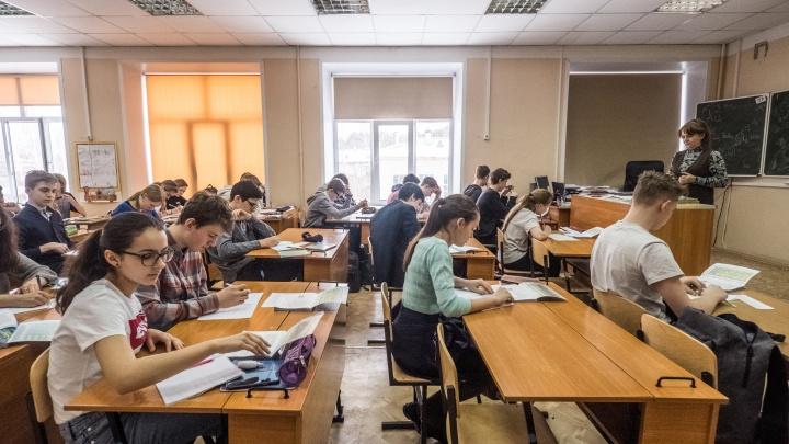 Что открывается с 12 мая в Новосибирской области и как будут учиться школьники, рассказал губернатор