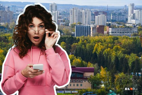 Парк Маяковского — один из главных объектов Октябрьского района