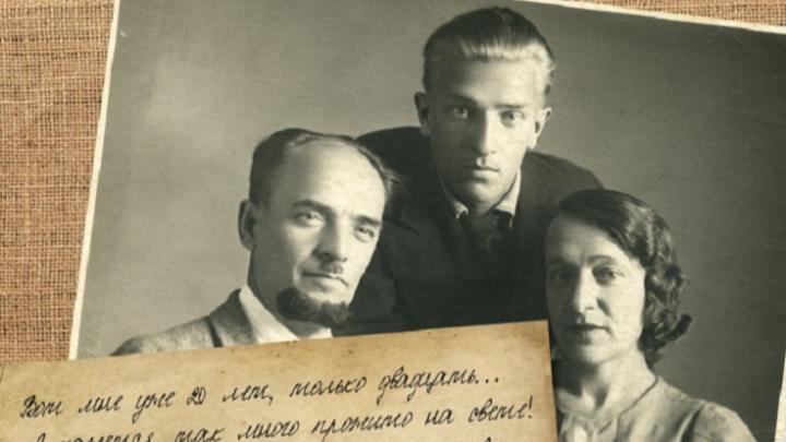 «Я убит под Кировоградом»: история офицера Великой Отечественной в письмах к родителям