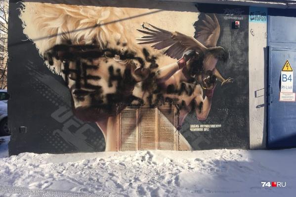 Лицо известного на весь мир спортсмена закрасили черной надписью на трансформаторной будке в Челябинске