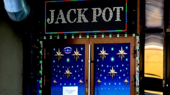 Кемеровские бизнесмены организовали подпольное казино