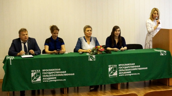 Россельхозбанк повысил стипендии студентам Ярославской сельхозакадемии на 25%