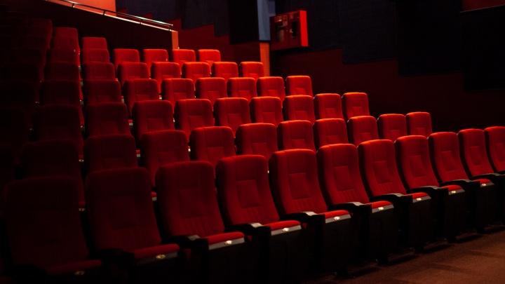 Кинотеатрам в Тюмени разрешили открыться. Но есть нюанс