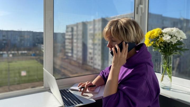 Дома как в офисе: «Ростелеком» в Сибири поможет работать дистанционно