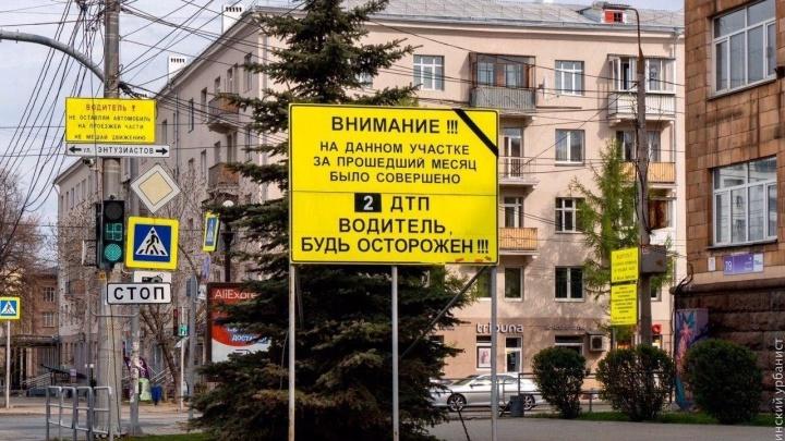 Челябинск избавят от кислотно-жёлтых щитов ГИБДД