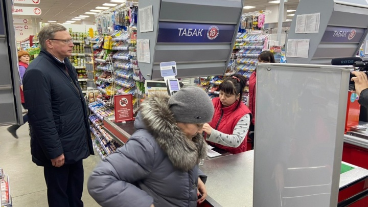 В Омской области из-за ажиотажа выросли цены на продукты