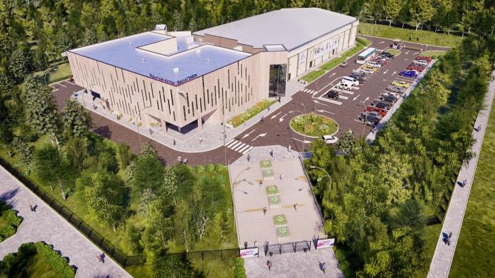 Напротив будущего хоккейного центра в Челябинске построят крытый каток. Смотрим эскизы проекта