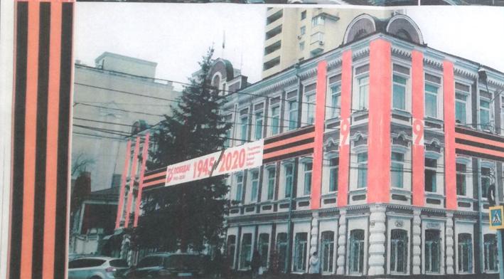На здании администрации Ленинского района развесят баннеры за четверть миллиона рублей
