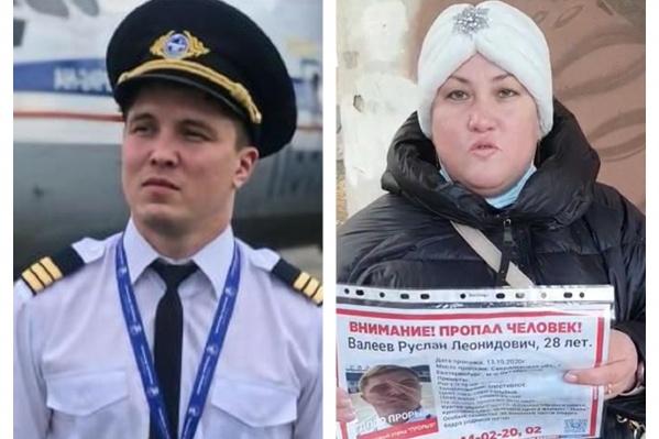Тетя Руслана приехала в Екатеринбург, чтобы помочь с поисками