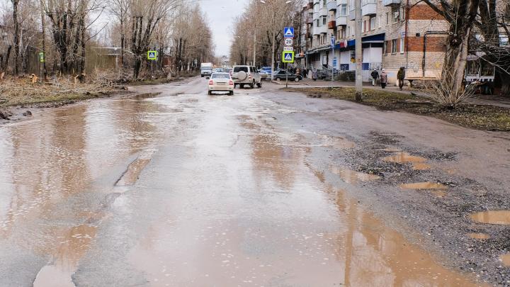 В Перми на улице Краснополянской временно ограничат движение