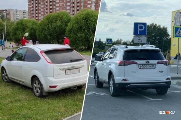 Автохамов в Екатеринбурге не становится меньше даже в разгар сезона летних отпусков