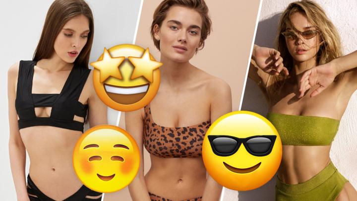 Видно и не стыдно: 20 купальников, которые будут на пике моды летом (внутри модели для любой фигуры)