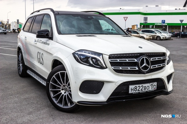 Престижный Mercedes-Benz GLS