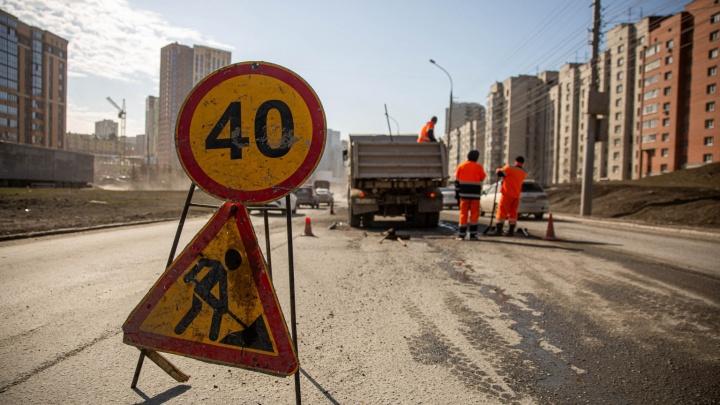 «Никакого июня у вас нет»: мэр Новосибирска потребовал завершить ямочный ремонт ко Дню Победы