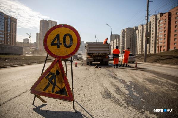 На участках дорог, где проводят ремонт, действуют ограничения скорости