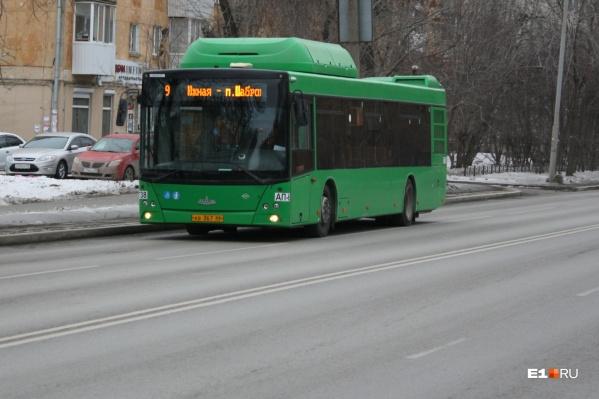 Автобусы маршрута № 9 будут ездить до метро на Ботанике