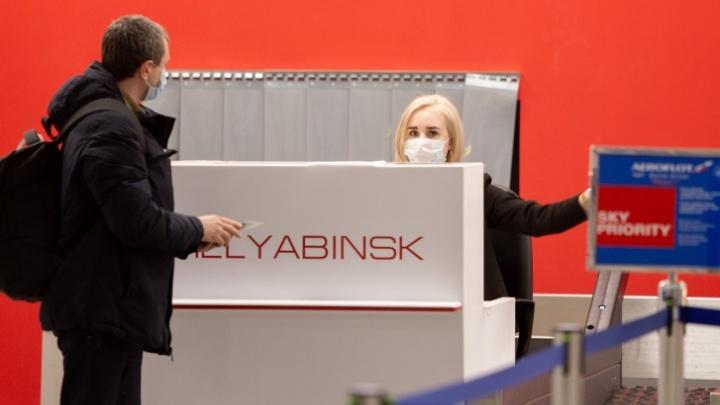 Пассажиров рейса Москва — Челябинск просят позвонить в Минздрав из-за подозрения на коронавирус