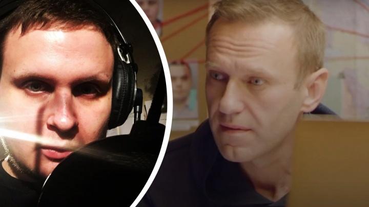 «Сотрудник ФСБ сразу его вычислил». Пранкер Лексус — о разговоре Навального с отравителем