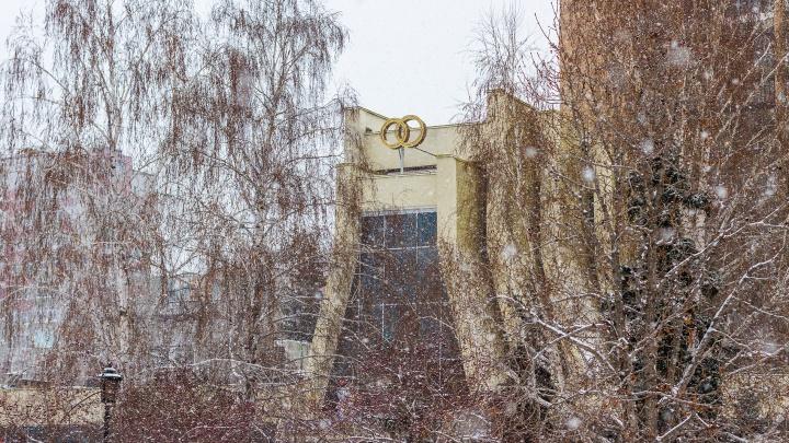 В Самарской области похолодает до -8 градусов