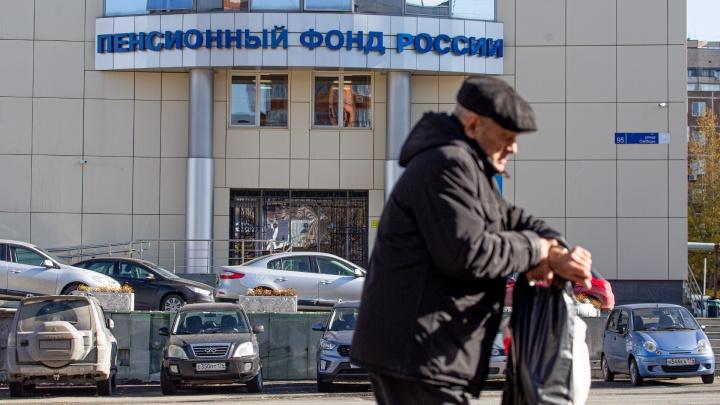 На биржу труда в Челябинской области пришло вдвое меньше пенсионеров. Рассказываем, в чём причина