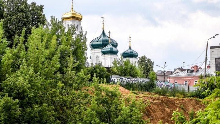 Почаинский овраг в Нижнем Новгороде не будут застраивать