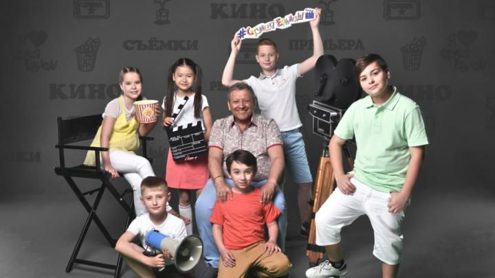 В знаменитой «Киношколе Ералаш» объявили набор на подготовку к съемкам