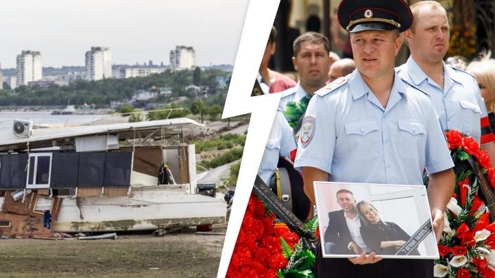 «До последнего верили, что выживших будет больше»: два года со дня гибели катамарана «Елань-12» в Волгограде