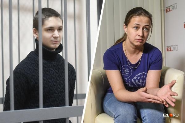 Екатеринбурженка Ольга Иноземец проходит по делу как свидетель и считает, что Романова нужно судить по суровой статье Уголовного кодекса
