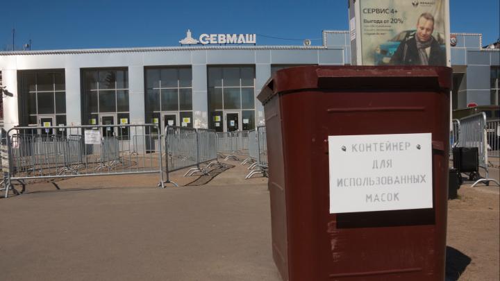 «Без масок не входить!»: гуляем по Северодвинску, который скоро закроют для посещения