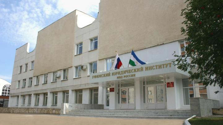 Студенты института МВД в Уфе объявили голодовку