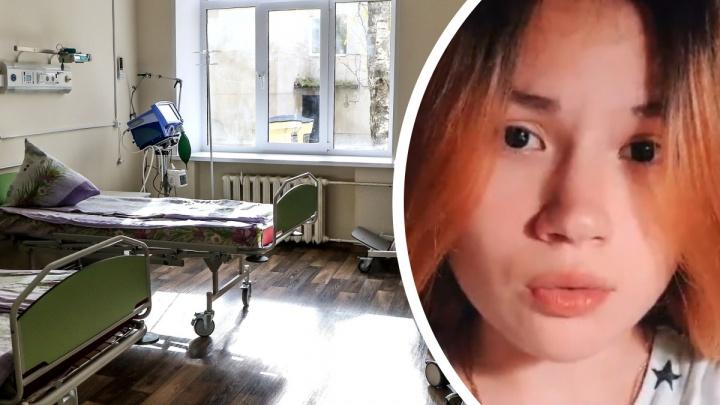 «Они загубили мою маму»: жительница Бора рассказала о смерти матери в ЦРБ из-за ошибки врачей