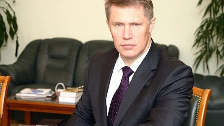 Министр здравоохранения России прибыл в Уфу
