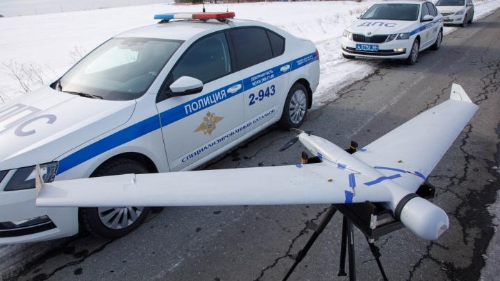 Это сигнал свыше: на Урале водителей-лихачей начали ловить с помощью беспилотников