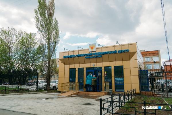 Госпитализация больных коронавирусом в Западно-Сибирский медицинский центр ФМБА началась с сегодняшнего дня