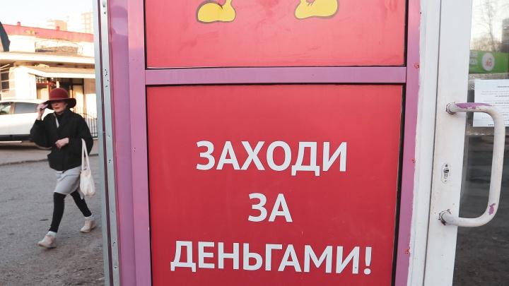 Власти Башкирии выдадут жителям до 100 тысяч на погашение процентов по ипотеке
